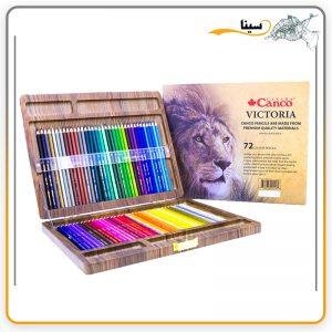 مداد رنگی کنکو ویکتوریا 72 رنگ